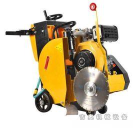 700型电动柴油马路切割机 11KW路面切割机