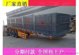 轻型厢式运输半挂车13米19米货物运输车宁夏石嘴山