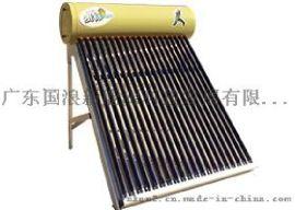 昆明太阳能真空管哪家好  云南贵标太阳能热水器