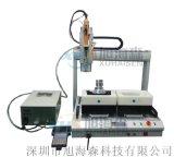 深圳螺丝机 双工位吹气式自动锁螺丝机5331