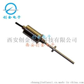 MTL-200浮球式磁致伸缩液位传感器,也称浮子液位计、浮球式液位