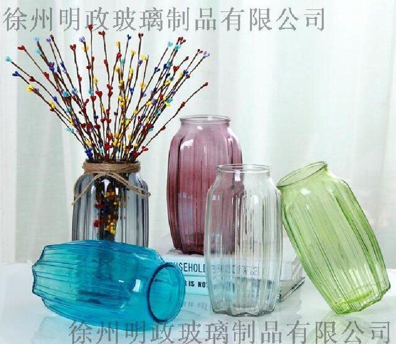 花瓶玻璃透明大号现代简约干花摆件落地创意客厅插花小清新花瓶