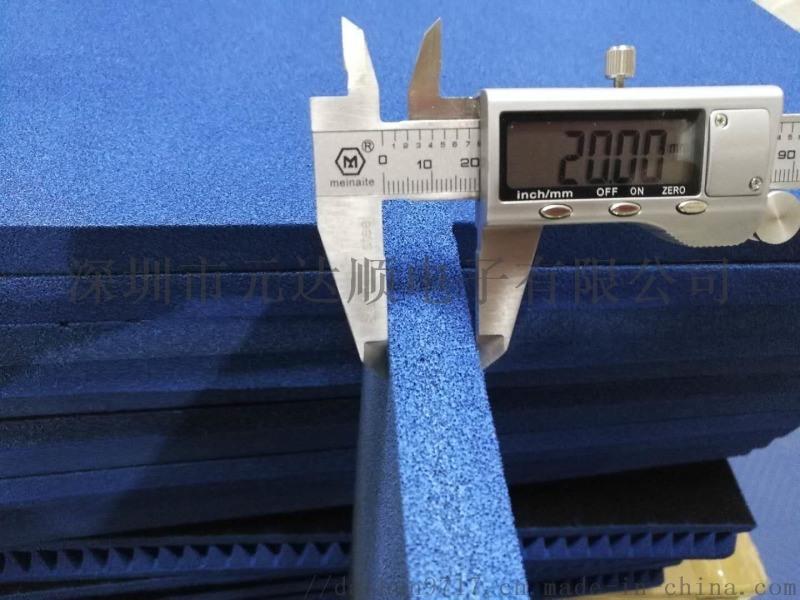 屏蔽箱测试三角锥海绵材料/频段屏蔽吸波棉/