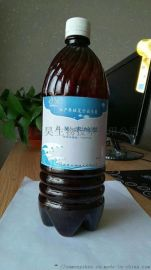 EM菌原液 饲料添加剂 净水 除臭