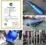 AT300QJR熱水潛水泵\160方180方流量熱水井用泵\100米200米300米400米揚程熱水潛水泵