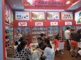 2018北京国际食品饮料暨进口食品展览会