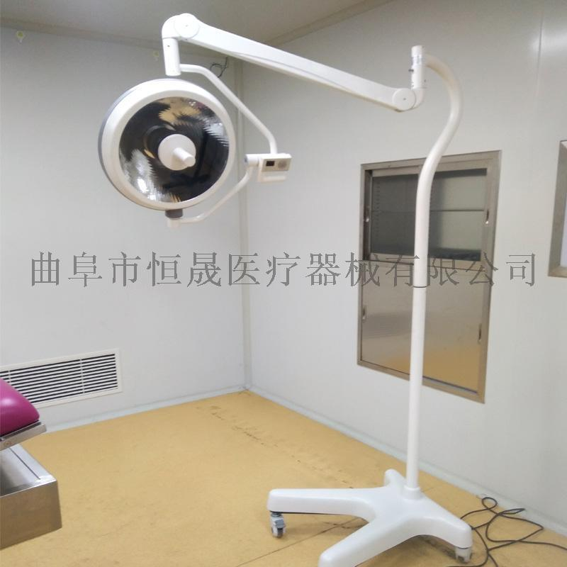 LED手术无影灯手术室冷光源 手术灯医院用