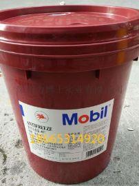 **美孚-45度红色防冻液MOBIL Antifreeze-45℃汽车冷却液18升