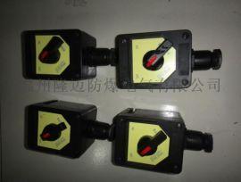 BZM8060-10B防爆双极照明开关