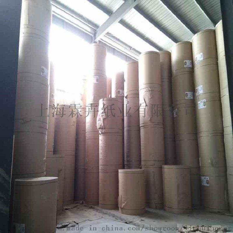 115克125克150克全木浆食品级俄罗斯牛卡纸