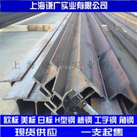 W6美标H型钢 IPE欧标工字钢