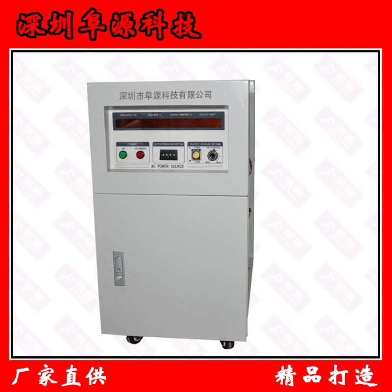 FY33-3K 三进三出变频电源 高端机