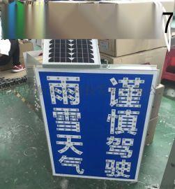 铝板贴反光膜收费牌标牌