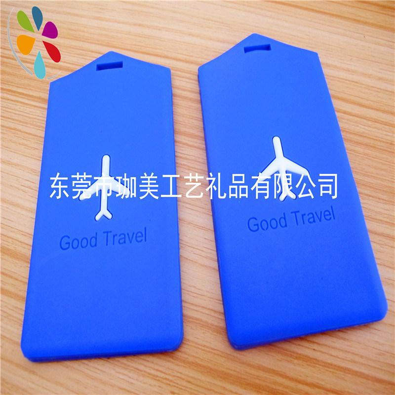 卡通行李牌 广告行李牌 塑胶行李吊牌 品质保证