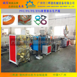 净水器PE软管挤出机 PE、PVC软管挤出生产线