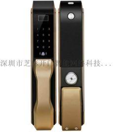 指纹锁OEM厂全自动智能锁S2系列