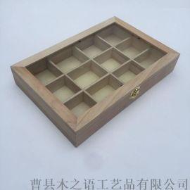 精致木質亞克力多格首飾收納盒包儲物盒廠家定制木盒