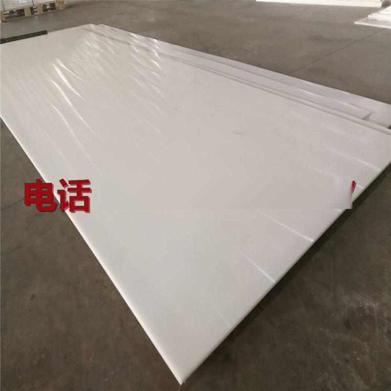 防静电pe聚乙烯板材 塑料尼龙衬板