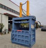 赤峯礦泉水瓶壓扁機廢金屬壓塊立式打包機廠家熱銷