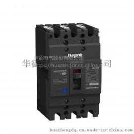 华征HX80-125M/3300塑料外壳式断路器