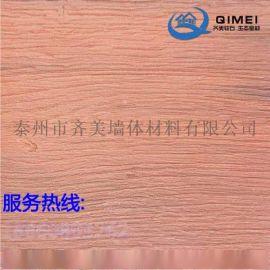 外墙砖别墅软瓷砖文化砖柔性饰面砖 天然软瓷木纹