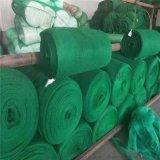 工地防尘绿网焦化厂防尘柔性网A塑料防尘网A聚酯纤维防尘网