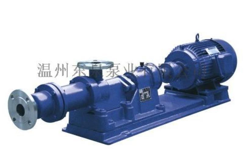 1-1B浓浆泵,泥浆泵