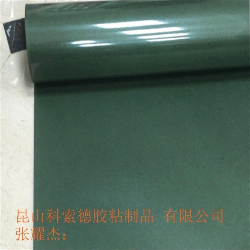 常州绝缘青稞纸、青稞纸垫片、耐磨青稞纸、阻燃青稞纸