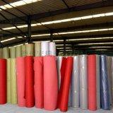 各种颜色地毯卷材 红地毯 加厚展会满铺地毯定制