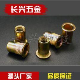 厂家直销拉铆螺母平头竖纹镀彩锌M3-M8