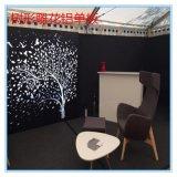 鏤空雕花屏風、裝飾藝術鏤空、鏤空隔斷裝修效果圖