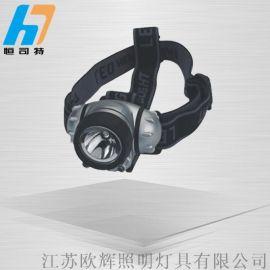 Z-IW5140多功能防爆強光頭燈,固態防爆頭燈