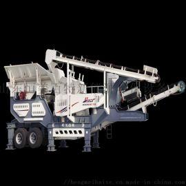 山东济南石料厂轮式石料粉碎机