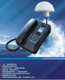 供应HX-1000型船用固定卫星电话厂家