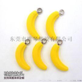 香蕉形拉头 箱包手袋硅胶拉链头