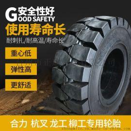 合力三噸28*9-15叉車實心輪胎,工程輪胎