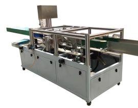 全自动热熔胶封盒机 厂家供应封盒机