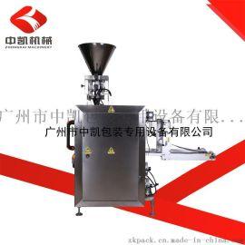 广州中凯供应双层无纺布袋包装机 大剂量无纺布包装机