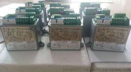 PT-3D-J三相调节型DZW型调节型模块