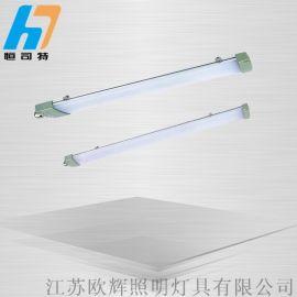 HRY93防爆免維護低碳LED熒光燈 LED寬壓防爆熒光燈