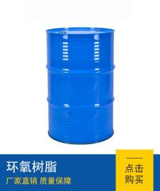 供应环氧树脂 无锡明日化工