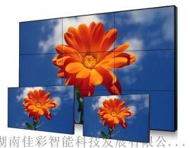 河南 LG55寸3.5mm拼缝液晶拼接屏展厅大屏