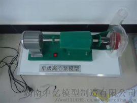 单机离心泵模型/双级离心泵模型