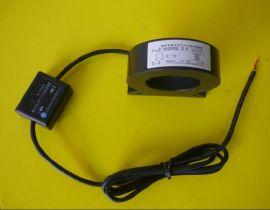 利万嘉W-6200型剩余电流式电气火灾监控探测器
