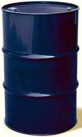 芳香胺固化剂 (H113)
