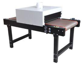 小型紅外線IR烘乾機