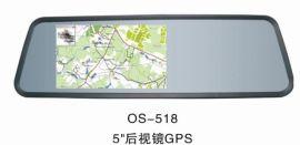 5寸后视镜GPS(OS-518GPS)
