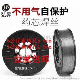 无气自保护E71T-GS药芯焊丝