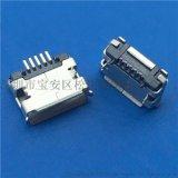 方形卷口 MICRO 5P 母座 两脚插板 脚长0.8 AB型迈克5.9 有柱
