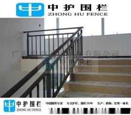 中山楼房阳台护栏 锌钢隔离栅 广州楼梯栏杆厂家
